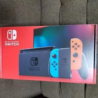 任天堂 - Nintendo switch 本体  中古 送料無料