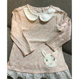 クーラクール長袖Tシャツ90サイズ