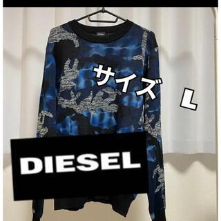DIESEL - DIESEL薄手迷彩ニット