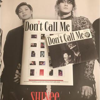 SHINee - SHINee shinee don't call me アルバム