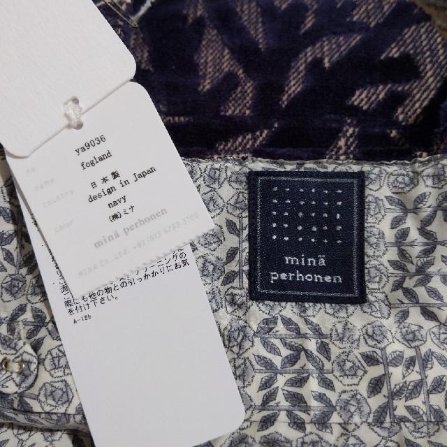mina perhonen(ミナペルホネン)の新品未使用 ミナペルホネン fogland パニーニ バッグ トートバッグ 木 レディースのバッグ(トートバッグ)の商品写真