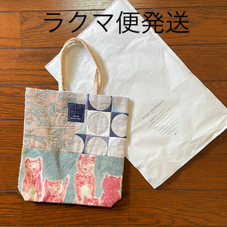 mina perhonen - ミナペルホネン  トーストバッグ