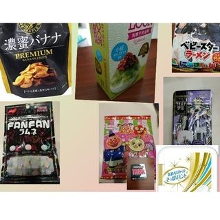 ユーハミカクトウ(UHA味覚糖)のasa様専用ページ(菓子/デザート)
