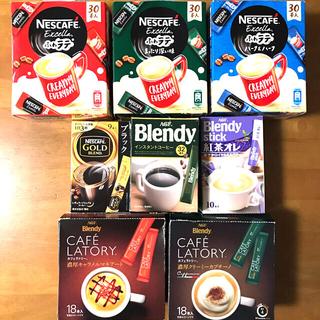 Nestle - スティックコーヒー・紅茶 8種類 詰合せ 52本