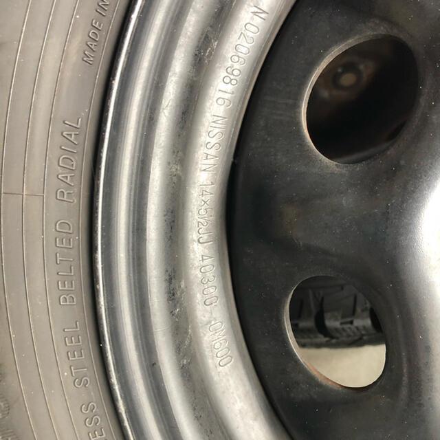 日産(ニッサン)の日産ラシーン、鉄ちんホイール付きスタッドレスタイヤ4本 自動車/バイクの自動車(タイヤ・ホイールセット)の商品写真