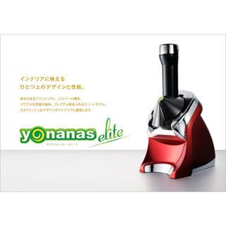 【新品】Dole  ヨナナスメーカー・エリート レシピ本つき