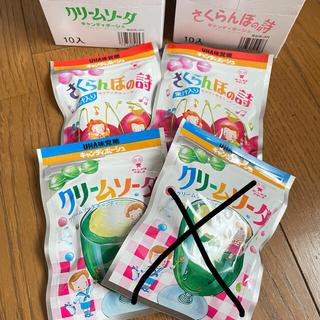 ユーハミカクトウ(UHA味覚糖)のUHA味覚糖 終売品セット 即購入OK(菓子/デザート)