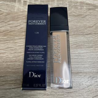 ディオール(Dior)のディオールスキン フォーエヴァースキンコレクトコンシーラー 1.5N(コンシーラー)