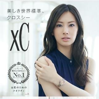 CITIZEN - CITIZEN XCクロスシー♡ピンク♡腕時計♡未使用品♡付属品有♡