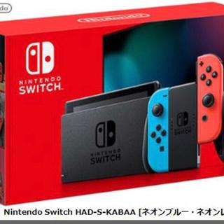 Nintendo Switch - 【新品未使用】switch本体 ネオンブルーネオンレッド
