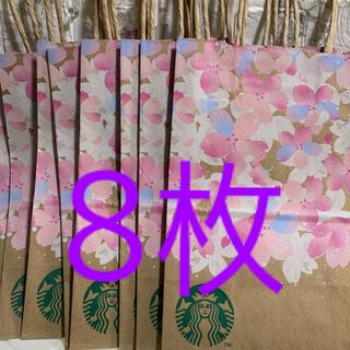スターバックスコーヒー(Starbucks Coffee)のスターバックス ショッパー袋 8枚(フード/ドリンク券)
