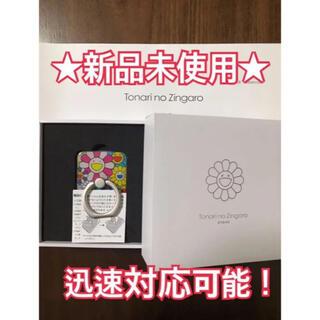[新品/即発送可] FLOWER Smartpnone Ring