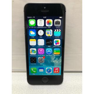 iPhone - iphone5s 本体