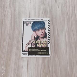 EXILE TRIBE - 加納嘉将 BOTカード