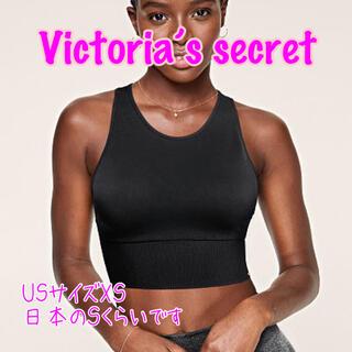ヴィクトリアズシークレット(Victoria's Secret)の◆新品◆Victoria's Secret クロップトップ スポーツブラ(ウェア)
