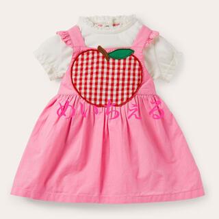 ボーデン(Boden)の【新品】Boden ピンク アップル ジャンパースカート&トップセット(ワンピース)