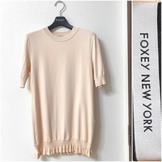 FOXEY - 極美品 最新タグ♡DMや雑誌掲載♡洗える裾フリルニットトップス ロング丈38