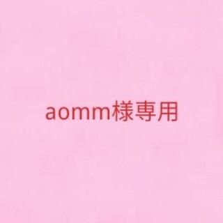 【aomm様専用 3月8日まで】(フェイスローラー/小物)