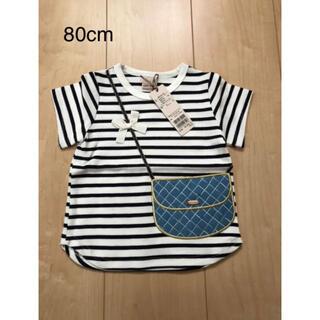 プティマイン(petit main)の「新品」プティマイン  ボーダー Tシャツ80cm(Tシャツ)
