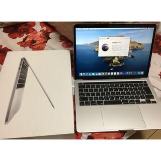 Apple - (2023/7/23まで保証付き‼️)Macbook pro 2020