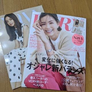 コウブンシャ(光文社)のVERY (ヴェリィ) 4月号(ファッション)