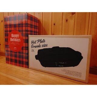 【新品保証有】IDEA BRUNO グランデサイズ BOE026 ブラック