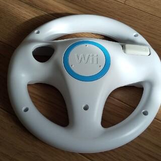 Wii - マリオカートハンドル