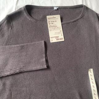 MUJI (無印良品) - 無印 セーター ニット リブ 綿シルク organic MUJI