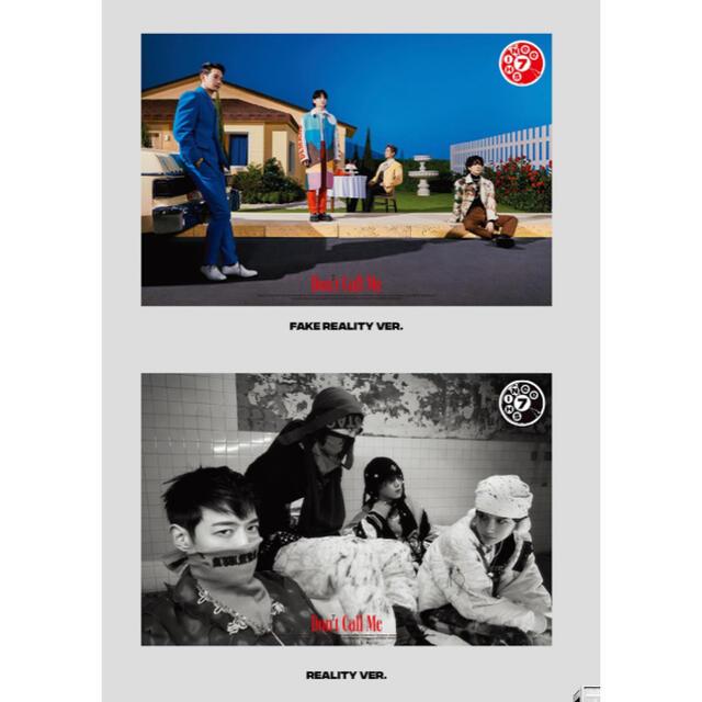 SHINee(シャイニー)のSHINee  Don't Call Me ポスター 2枚セット エンタメ/ホビーのタレントグッズ(アイドルグッズ)の商品写真