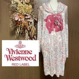 Vivienne Westwood - ヴイヴィアンウエストウッド ワンピース レオパード