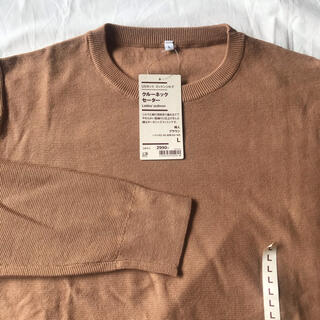 MUJI (無印良品) - 無印 セーター ニット 綿シルク ブラウン organic MUJI