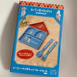 タイトー(TAITO)の【 ムーミン 】ムーミンハウス型キッズプレートセット(キャラクターグッズ)