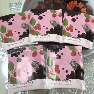 生活の木 - 数量限定★生活の木 おいしいハーブティー  アサイーラズベリー ティーバック5袋