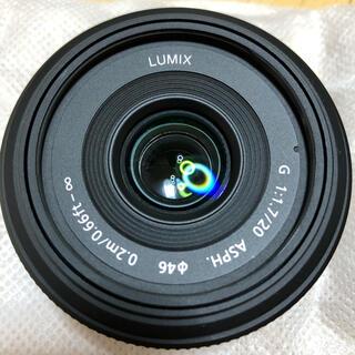 Panasonic - Panasonic LUMIX G 20mm F1.7 ASPH. H-H020