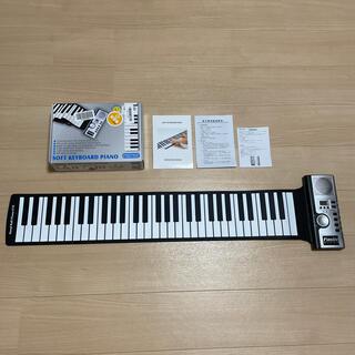 ソフトキーボードピアノ61鍵盤(電子ピアノ)