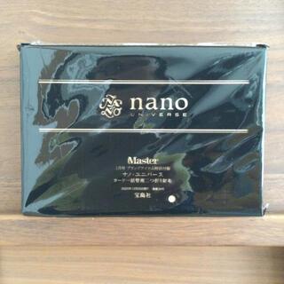 ナノユニバース(nano・universe)のMonoMaster モノマスター 付録 2021/1(折り財布)