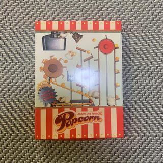 嵐 - 嵐 ARASHI LIVE TOUR Popcorn DVD 初回プレス仕様