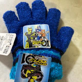 バンダイ(BANDAI)のゼロワン手袋(手袋)
