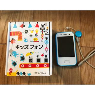Softbank - キッズフォン ブルー