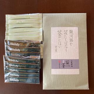 エイージーエフ(AGF)のインスタントコーヒー&グラニュー糖&緑茶(コーヒー)