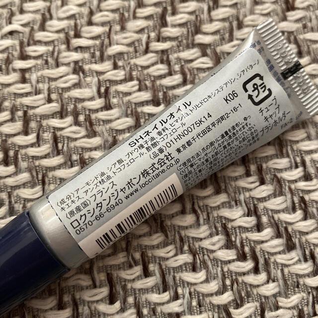 L'OCCITANE(ロクシタン)のロクシタン ネイルオイル コスメ/美容のネイル(ネイルケア)の商品写真