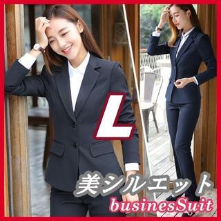 ビジネス パンツスーツ レディース L