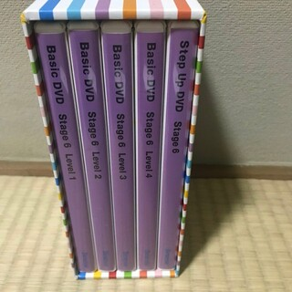 ワールドワイドキッズ ステージ4~6 DVD
