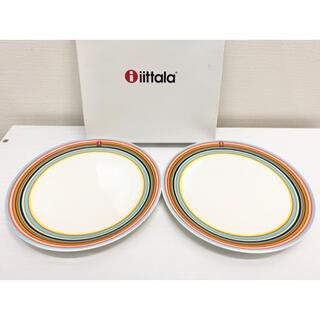 イッタラ(iittala)のイッタラ オリゴ 皿 未使用 2枚 オレンジ iittala プレート20cm (食器)