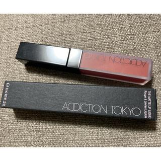 ADDICTION - Addiction #012 ザ マットリップ