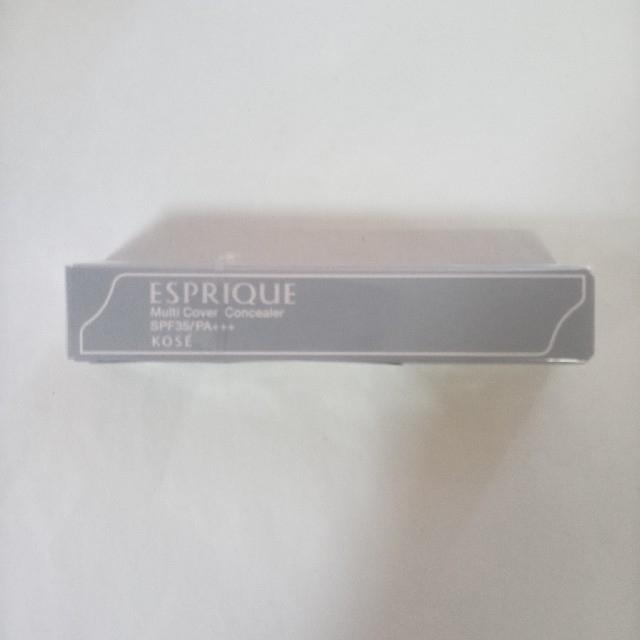 ESPRIQUE(エスプリーク)のエスプリーク マルチカバー コンシーラー コスメ/美容のベースメイク/化粧品(コンシーラー)の商品写真