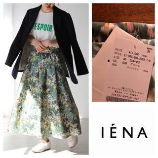 IENA - イエナ かすれフラワー ギャザースカート グリーン 40