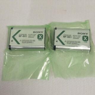 SONY - Sony ソニー NP-BX1 バッテリー 未使用品 2個
