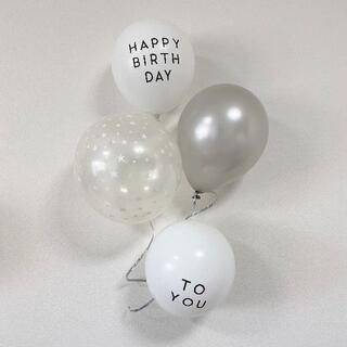 風船 パーティー バルーン 誕生日 HAPPY BIRTHDAY TO YOU
