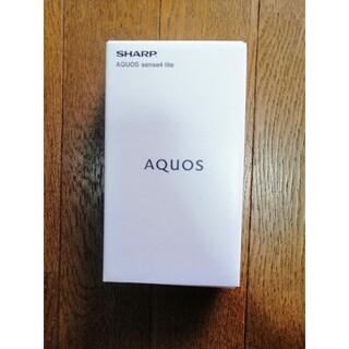 SHARP - 【新品】SHARP AQUOS sense4 lite SH-RM15
